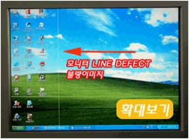 CRT(LCD)